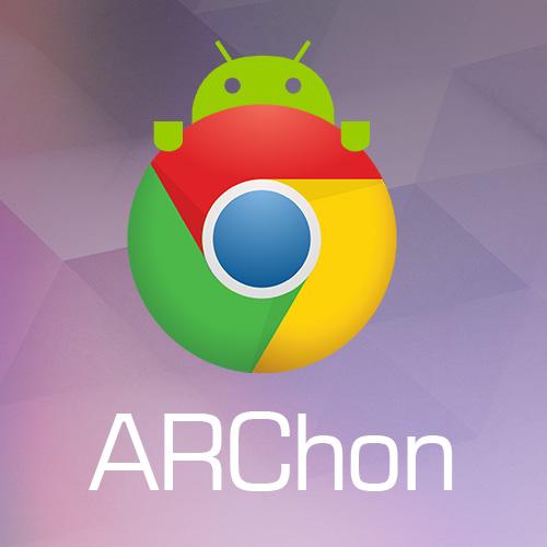 Installer et utiliser ARChon